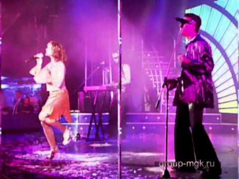 Группа МГК - Ах, какие ты... (live)