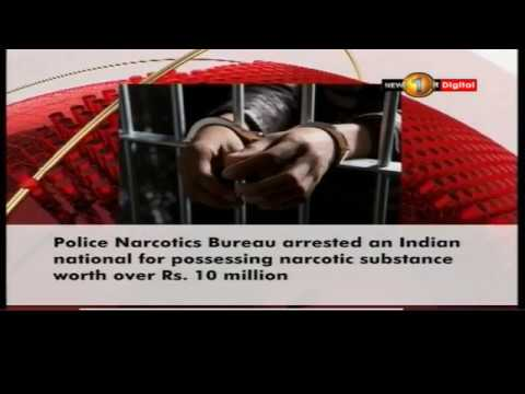indian arrested with|eng