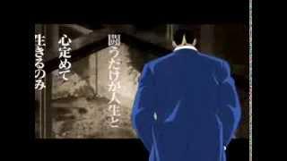 CR押忍!!空手部 激闘編