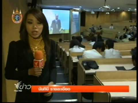 The Role of Asia amidst Global Economic Downturn - 18 Aug 2012 on Thai PBS
