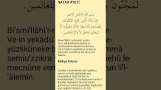 Nazar ayeti ''Türkçe açıklamalı''