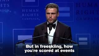 Gus Kenworthy Receives the HRC Visibility Award