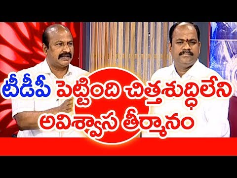 PM Modi & Amit Shah Plan Is Destroying The Andhra Pradesh | Analyst Paparao | #SunriseShow