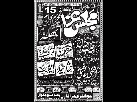 Live majlis e aza 15 muhram bhilha chakwal