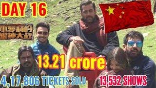 BAJRANGI BHAIJAAN BOX OFFICE COLLECTION DAY 16 | CHINA | SALMAN KHAN