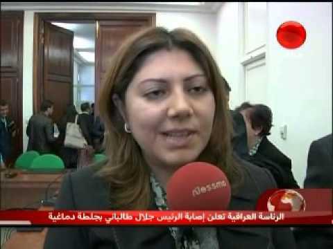 Les News du Mardi 18 Décembre 2012