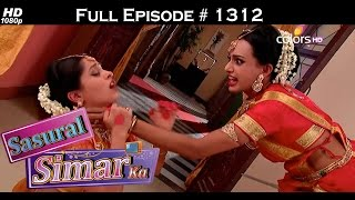 Sasural Simar Ka - 16th October 2015 - ससुराल सीमर का - Full Episode (HD)