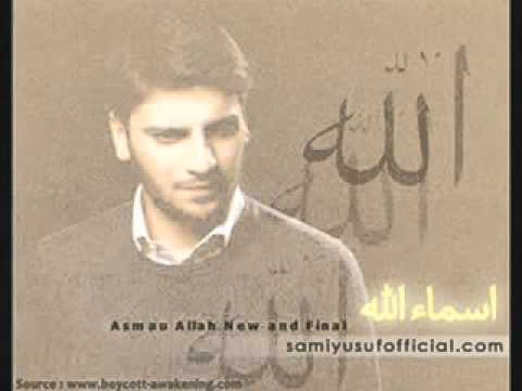 Sami Yusuf Asmau Allah New And Real Version video