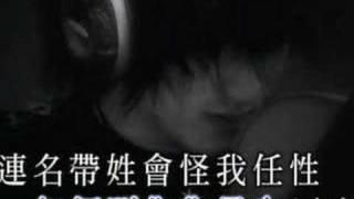 Vídeo 13 de Nicholas Tse