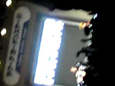 Justin Bieber tokyo Japan live -BABY-