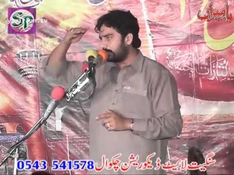 Zakir Waseem Abbas Baloch (2nd June 2013) (darbaar-e-sham) Channi Joway Shah Mandi Bahauddin video