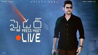 SPYDER Movie Press Meet | LIVE | Mahesh Babu | A R Murugadoss | Rakul Preet Singh | Harris Jayaraj