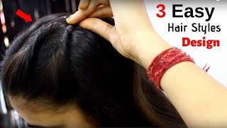 3 आसान hairstyle लड़कियों के लिए शादी के लिये 3 आसान hairstyle for girl