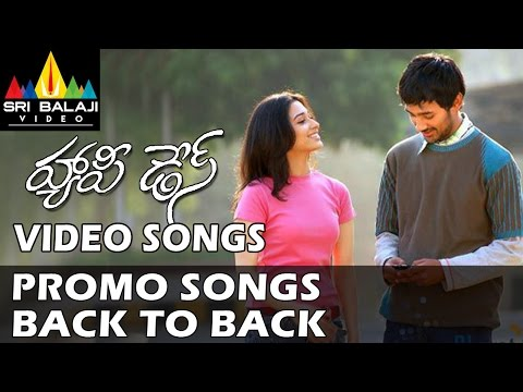 Happy Days Video Songs Back to Back - Varun Sandesh Tamanna -...