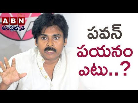 Left Party Leaders Meets Pawan Kalyan In Janasena Party Office | ABN Telugu
