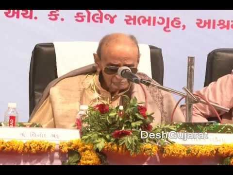 Famous Gujarati author Shri Taarak Mehta responds to Gujarat government's Sahitya Academy award
