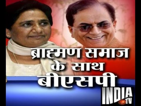 Satish Chandra Mishra woos Mayawati in Brahmin rally