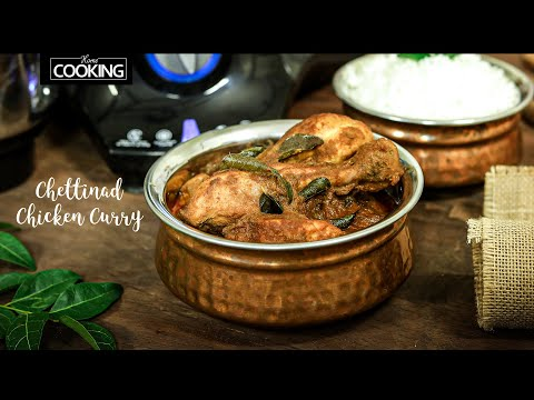 Chettinad Chicken Curry | Chicken Recipes