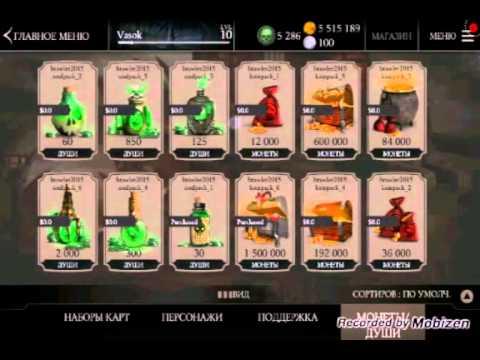 Gangstar Vegas Android Trashbox