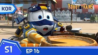 Robot Trains Full Episode #16. A festival day