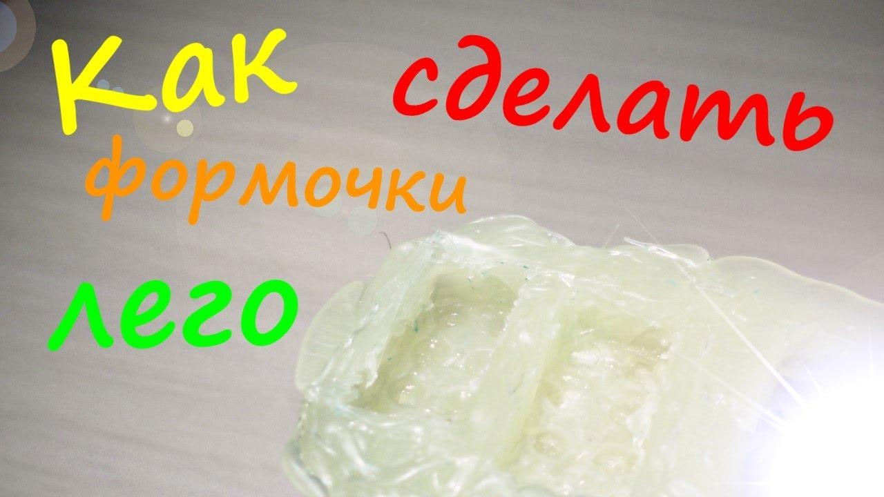 Для льда своими руками 370