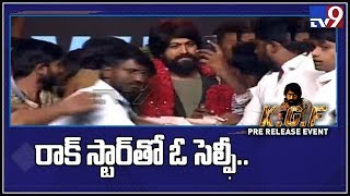 Actor Yash felicitated by Telugu fans at KGF Pre Release Event