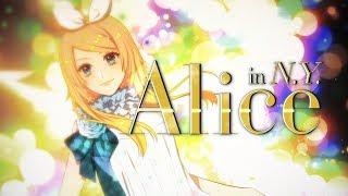 【ボカロ10人 / Vocaloid 10】Alice in N.Y.【オリジナルPV / Original PV】