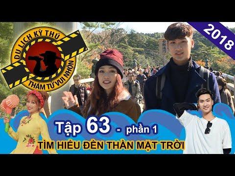 Sĩ Thanh và T-Up P336 viếng đền linh thiêng nhất Nhật Bản | NTTVN #63 | Phần 1 | 220318 🏯