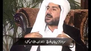 Hot Seat AAJ News Sardar Uzair Jan Baloch part 03