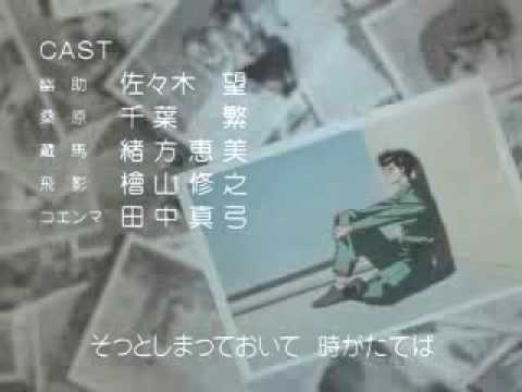 Yu Yu Hakusho Ending 4 video