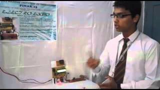 Demo smart ration card