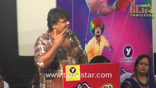 Yenda  Thalaiyila Yenna Vekkala Movie Audio Launch