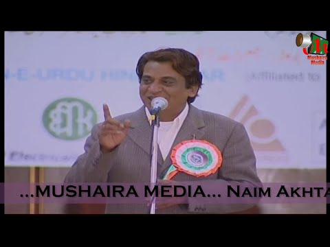 Naim Akhtar Burhanpuri, Superhit QATAR Mushaira, MUSHAIRA MEDIA