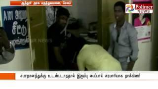 Hospitalized Fruit Shop vendor was thrashed by 3 people   Polimer News