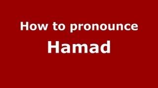How to Pronounce Hamad - PronounceNames.com