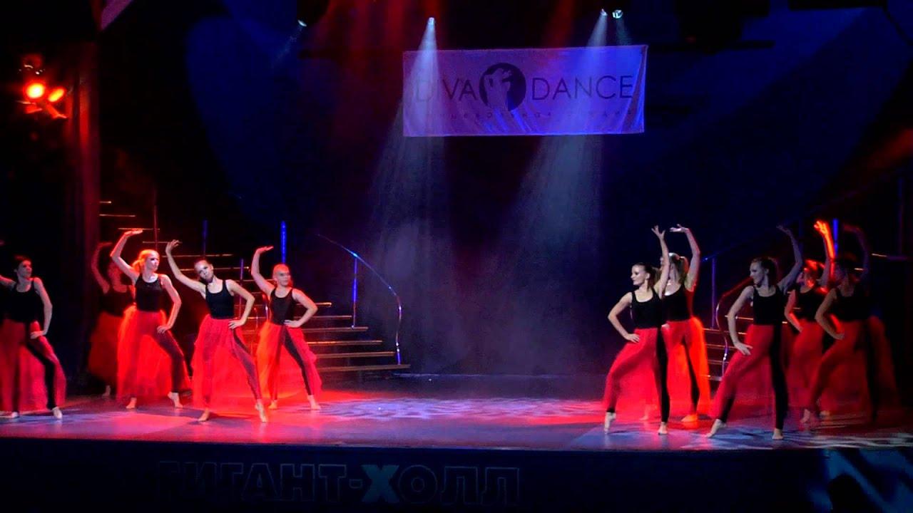 Летний отчетный концерт танцевальной школы DIVA в Гигант-холле 08.06.2014 года. Видео танца Джаз-модерн.