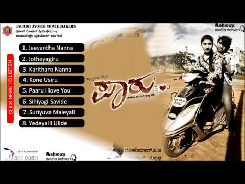 Kannada Hit Songs | Paaru I Love You Kannada Full Songs Juke...