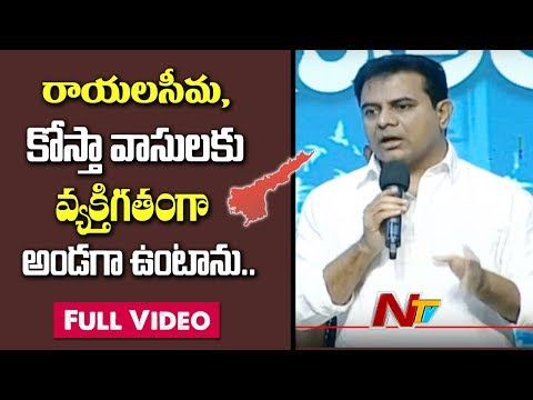 Minister KTR Full Speech In Mana Hyderabad Mana Andari Hyderabad at Nizampet | NTV