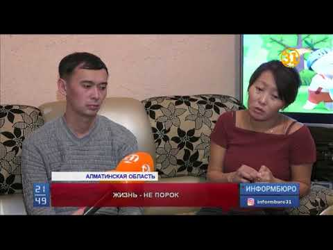 Жительница Алматинской области обвиняет врачей в смерти своего новорождённого сына