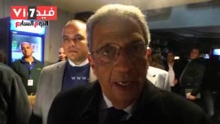 بالفيديو.. عمرو موسى: معانقة الأديان فى احتفالات هذا العام بشرة خير لمصر