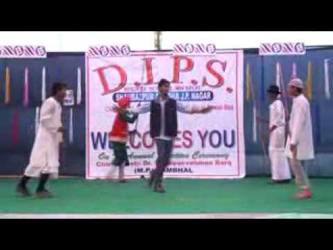 D.I.P.S. Mere Desh Premiyon