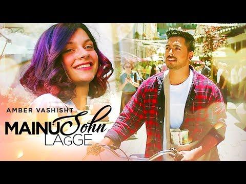 Mainu Sohn Lagge: Amber Vashisht   Maninder Kailey   SHABBY   New Punjabi Songs 2017