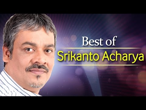 Best Of Srikanto |  Rabindra Sangeet | Bengali Audio Jukebox