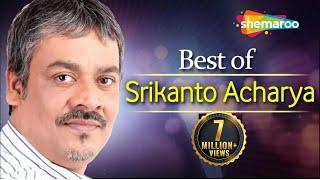 Best Of Srikanto |  Rabindra Sangeet | Bengali Audio Jukebox