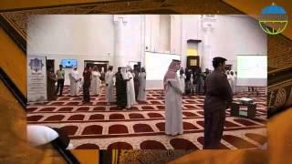 Sheikh Abdul Wadood Maqbool Haneef- Surah Tawba