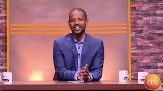 የቀድሞዉ ጠ/ሚ ሀ/ማርያም ደሳለኝ ቆይታ በማን ከማን ከመሳይ ጋር ክፍል 2 / Hailemariam Desalegn With Man Ke Man Ke Mesay gar