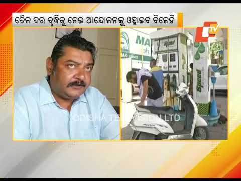 Fuel Price Rise: BJD To Launch Statewide Protest Today