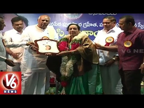 Former AP CM Rosaiah Felicitate Actress Jamuna With Cinare Prathibha Award | V6 News