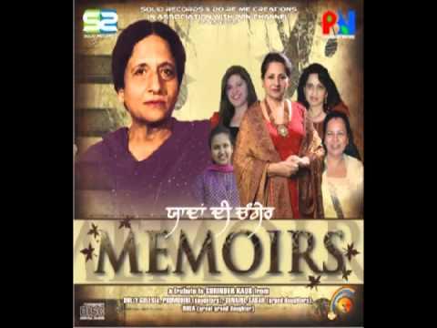 PAANI AAYA     MEMOIRS   Latest Punjabi Songs   DOLLY GULERIA...
