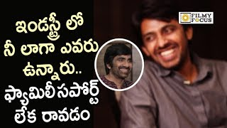 Priyadarshi Reveals his Fan Moment with Ravi Teja | Nela Ticket Team Interview